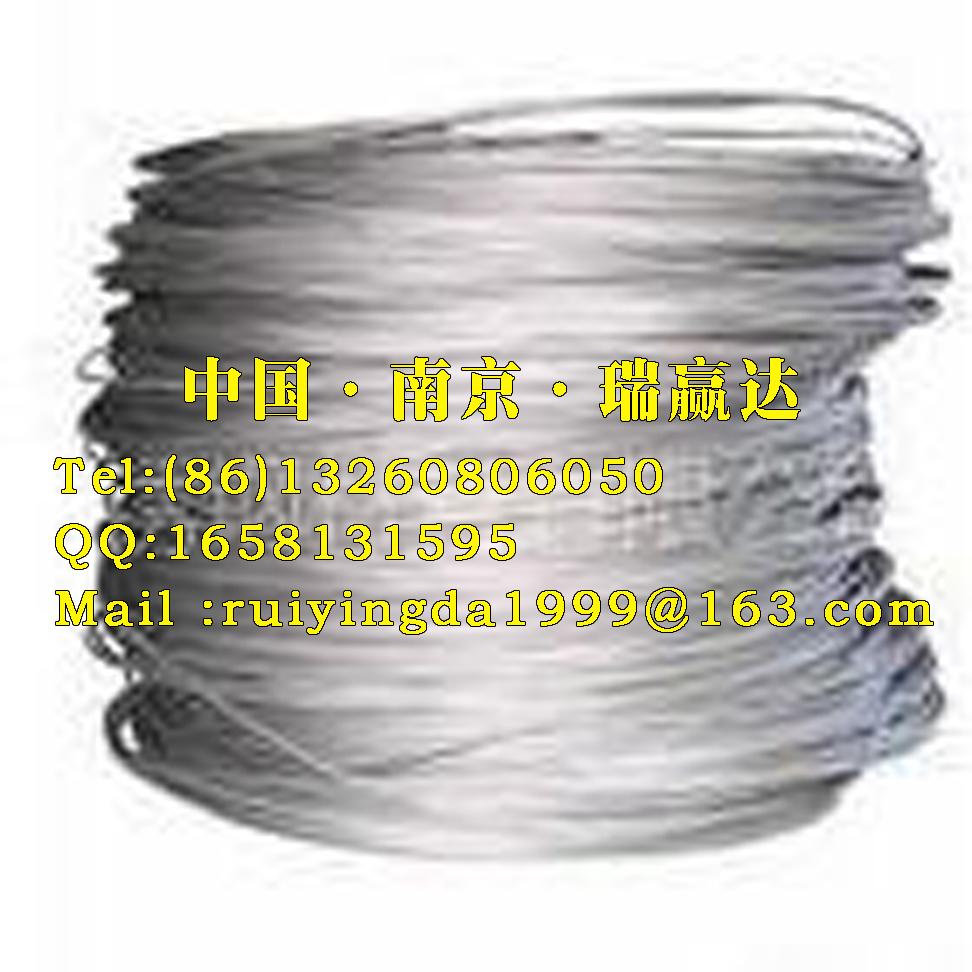 Products - China•Nanjing•RuiYingDa